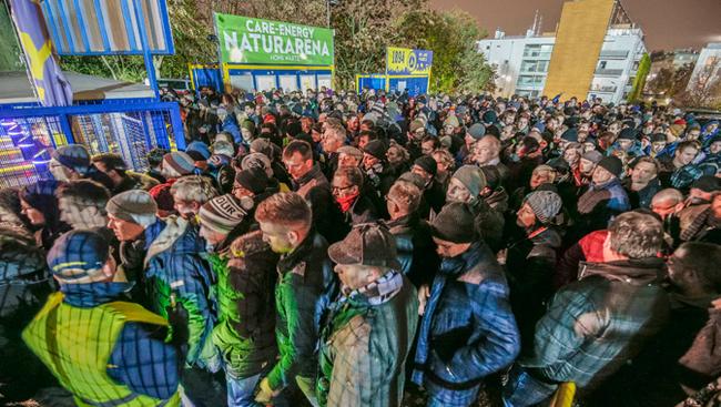 Vienna Fans Naturarena