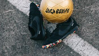 "Nike belebt ""Joga Bonito"" wieder!"