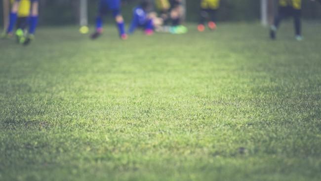 Fußball Rasen Training